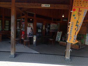 道の駅通潤橋:喫煙場所