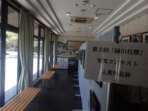 道の駅通潤缶橋:史料館