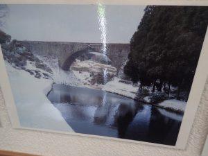 通潤橋史料館:冬の景色