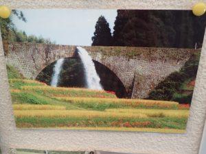 通潤橋史料館:春の景色