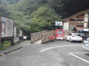 高千穂峡・真名井の滝周辺:障がい者用トイレ場所