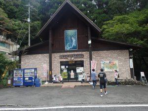 高千穂峡:高千穂峡淡水魚水族館入口喫煙場所
