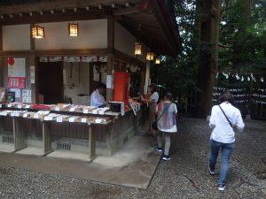 高千穂神社:授与所