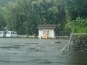 天岩戸神社:東本宮の駐車場公衆トイレ