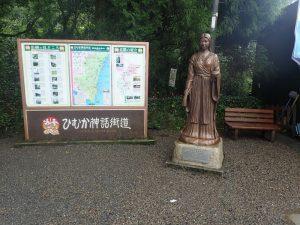 天岩戸神社西本宮:天照大神像