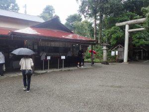 天岩戸神社西本宮:社務所、二の鳥居