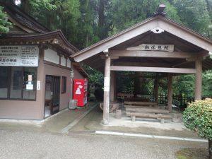 天岩戸神社西本宮:休憩所、待合室