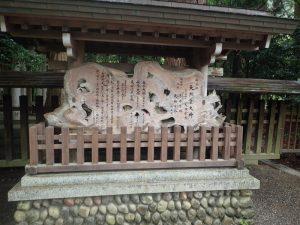 天岩戸神社西本宮:御祭神の碑