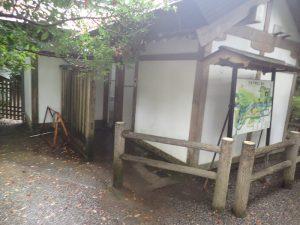 天岩戸神社西本宮:公衆トイレ(WC)