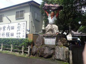 天岩戸神社西本宮:須佐之男命(すさのをのみこと)像