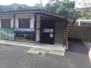 天岩戸神社西本宮:多目的トイレ、公衆トイレ
