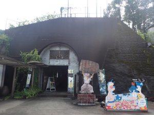 トンネルの駅:宮崎県、トンネル貯蔵庫入口