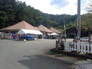 トンネルの駅:宮崎県、おみやげ、試飲、トイレ、WC