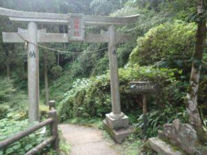 草部吉野神社:塩井社