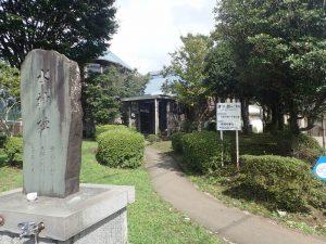 高森町湧水館(資料館):水汲み