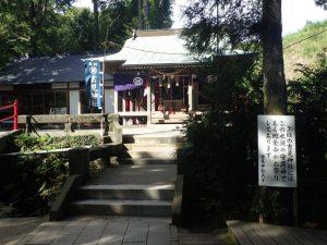 白川水源:吉見神社