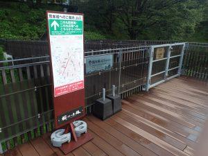熊本城:城彩苑、桜テラス