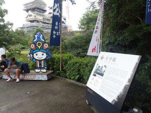 熊本城:加藤神社、境内から天守閣撮影ポイント