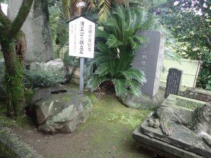 熊本城:加藤神社、旗立石