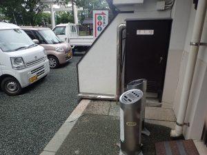 熊本城:加藤神社、トイレ、喫煙場所