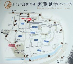 熊本城:加藤神社、境内、拝殿、天守閣撮影ポイント