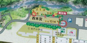天岩戸西本宮:公衆トイレ地図、障害者トイレ