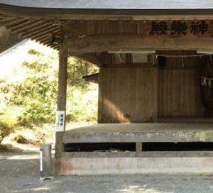 草部吉見神社:喫煙場所
