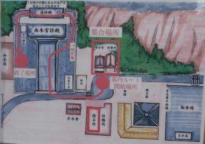 天岩戸神社西本宮:神職による観光案内ルート・コース