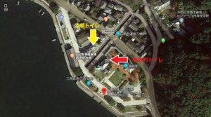 三角西港:公衆トイレ、WC、便所、お手洗