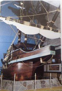 天草四郎ミュージアム:南蛮船