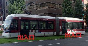 市電:乗車口、2両編成