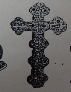 天草四郎ミュージアム:ロザリオ 十字架