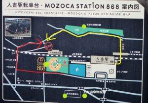 人吉転車台までの行き方:地図