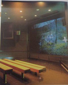 天草四郎ミュージアム:映像ホール