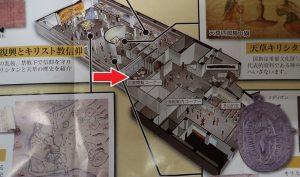 キリシタン館:映像観覧室の地図