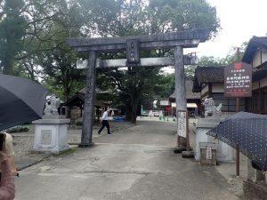 青井阿蘇神社:車用参拝入口の鳥居