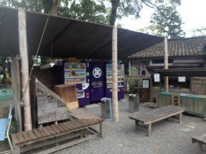 青井阿蘇神社:喫煙場所