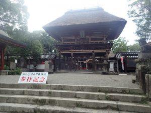 青井阿蘇神社:楼門