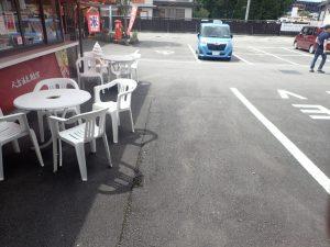 人吉温泉物産館:駐車場