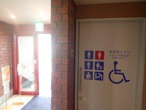 人吉鉄道ミュージアム MOZOCAステーション868:多目的トイレ