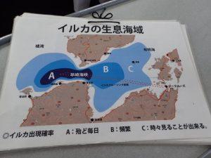シークルーズ(オリビア号):イルカの生息海域 航海マップ