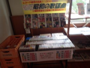 不知火温泉ロマンの湯:昭和の歌謡曲販売