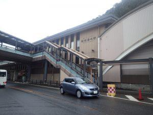 箱根湯本駅:台風19号の影響
