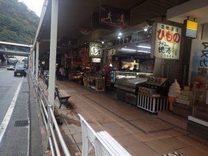 箱根湯本駅:お土産、台風19号の影響