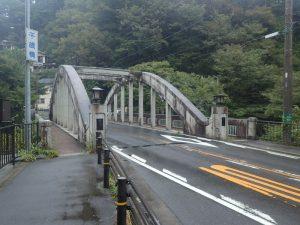 箱根:千歳橋
