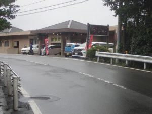 箱根:黒たまご館4