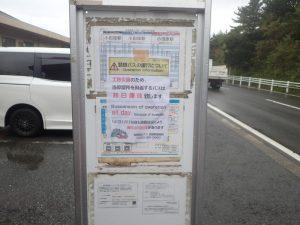 箱根登山バス:南温泉荘停留所