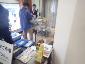 黒たまご館4:袋詰め作業