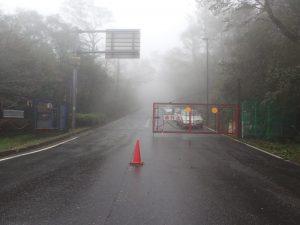 箱根:大涌谷入口道路
