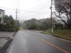 箱根:県道75号 通行止め